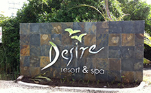 Travelling to Desire RM ?
